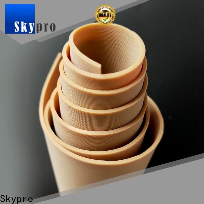 Skypro pet mat factory